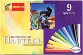 Пастель худож. 9цв. Петербургская/Спектр