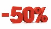 Скидка 50% на товары недели!!!Только в розничном магазине!