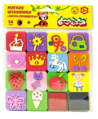 Штампики Каляка-Маляка - Мечты принцессы