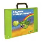 Портфель пластиковый Подар.первокл.,наполн.зелен.