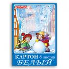 "Белый картон, А4, 198х288 мм, ПИФАГОР, 8 л., ""Снежная королева"""