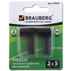 Грифели запасные для циркуля BRAUBERG (БРАУБЕРГ), набор 2 тубы по 5 шт., HB, 2 мм, блистер