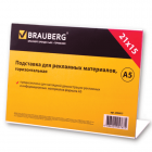 Подставка для рекламных материалов BRAUBERG (БРАУБЕРГ), А5, горизонтальная, 210х150 мм, настольная