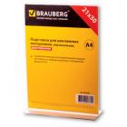 Подставка для рекламных материалов BRAUBERG (БРАУБЕРГ), А4, вертикальная, 210х297 мм, настольная