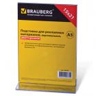 Подставка для рекламных материалов BRAUBERG (БРАУБЕРГ), А5, вертикальная,150х210 мм, настольная