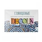 Акрил DECOLA 20 мл, 6 цв.глянц.