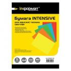 Бумага Микс inФормат А4 Intensive (100л./5цв)  80г/м2/