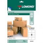 Этикетка самоклей. А4 Lomond  (105х74,3мм.,50л.) 8 этикет.белая