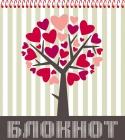 Блокнот А6 48л.кл.спир. Дерево из сердечек