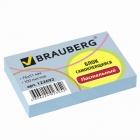 Бумага с липким слоем 76* 51 Brauberg