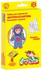 Набор д/творчества Раскрась  фигурку Космонавт и ракета (2фигурки+8воск.каранд) А5
