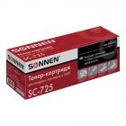 Картридж лазерный CANON (725) LBP6000/LBP6020/LBP6020B, ресурс 1600 стр., SONNEN совместимый